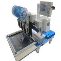 Sequin Machine Manufacturers