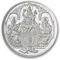 Ganesh Silver Coin Manufacturers