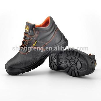 PPE安全鞋女式工作鞋M8004