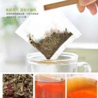 排毒清凉茶