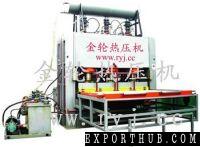 Wood Machine Press Ress