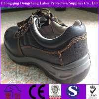 安全警卫鞋