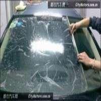 Automotive Windows