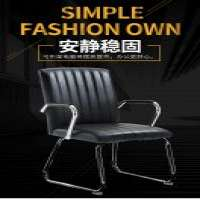 Chair Backrest