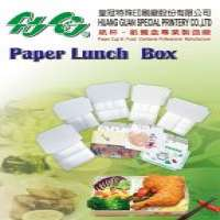 Paper Cup Food Container Coffee Cup