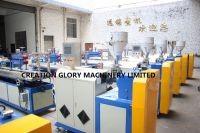 PC light tube plastic extrusion machine