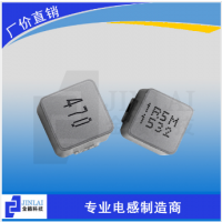 0615 Series Of Integrated Molding Inductance