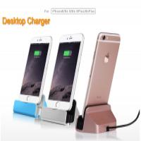Apple移动充电器