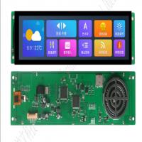 LCD模块