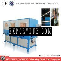 Tube Polishing Machine