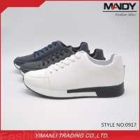 教练运动鞋