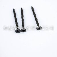 Drywall Screw Bugle Head BlackGray Phosphtated Coarse Thread