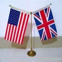 Table Flag Company National Table Flags