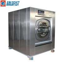 Automatic Commercial And Industrial Washer Extractor Machine Laundry Washing Machine 25kgs 30kgs 50kgs 100kgs Hotel And Hospital