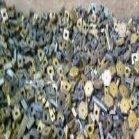 Carbide Scrap