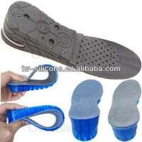 高度增加鞋垫