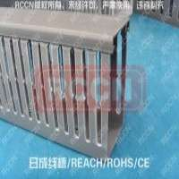 PVC Cable Duct