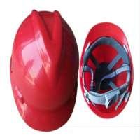 工业安全头盔