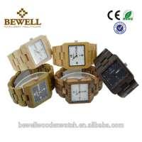 Clock Hand