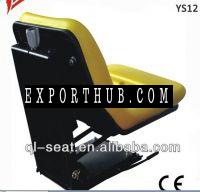 拖拉机座椅