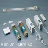 Timer Operated Electric Curtain Rails