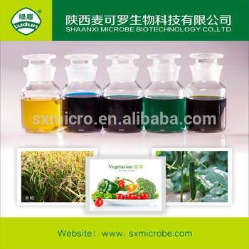 生物农药春雷霉素4SL