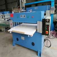 Plastic Cutting Machines