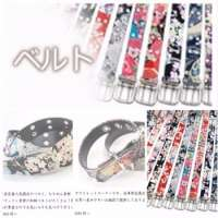 400 Different Types Belt Other Accessories Also