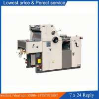 SM47 II Single Color Offset Printer One Color Offset Printing Machine
