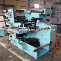 ZBRY520 Rotary Printing Machine