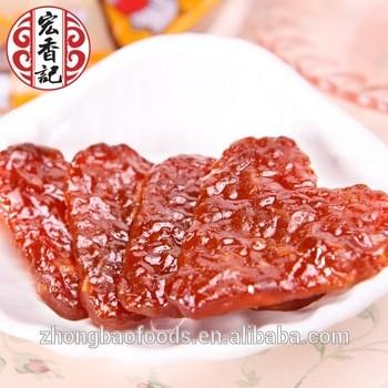 HACCP猪肉肉啤酒配菜小吃