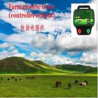 Electric Fence Controllers