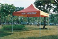 DELUXE TENT TENTS CANOPY GAZEBO3x3mred
