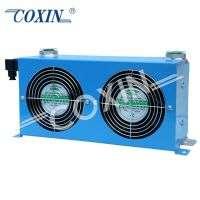 AW0608LT Air Oil Cooler Hydraulic Oil Cooler