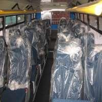 ATAMAN A*9216 (InterCity Tourist Bus)