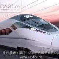 EN ******2 New Fire Test To Railway Vehicles - European Standard