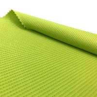 合成纺织品