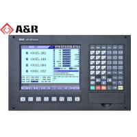 数控机床控制器
