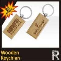 木制钥匙扣
