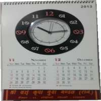 Calendar Wall Clocks