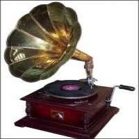 Gramophonesquare
