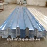 Building Material PPGI/PPGL COLOR Sheet