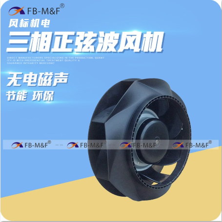 Waterproof Industrial Centrifugal fan for ventilation fan 12V 190*63mm