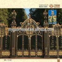 Metal Aluminum Gate
