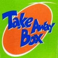 一次性食品盒
