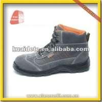 消防安全鞋