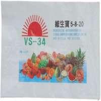 Biological Organic Compound ***0 Potassium Fertilizer & NPK Fertilizer
