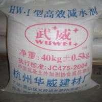 混凝土外加剂