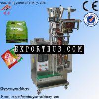 Sugar Packing Machine