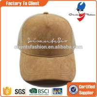 Fabric Cap